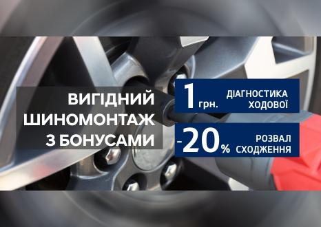 Спецпропозиції Hyundai у Харкові від Фрунзе-Авто | Захід Авто-М - фото 9