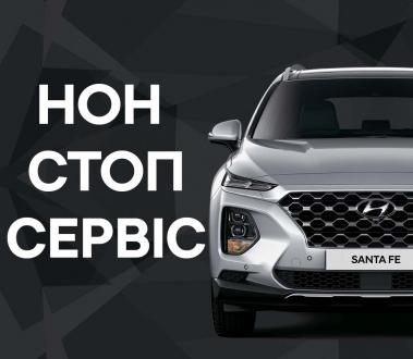 Спецпредложения на автомобили Hyundai | Захід Авто-М - фото 25