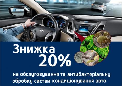 Спецпропозиції Hyundai у Харкові від Фрунзе-Авто | Захід Авто-М - фото 8