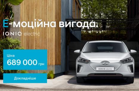 Спецпредложения на автомобили Hyundai | Захід Авто-М - фото 11